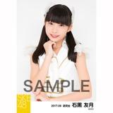 SKE48 2017年9月度 個別生写真「石榴の実は憂鬱が何粒詰まっている?」衣装5枚セット 石黒友月