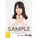 SKE48 2017年9月度 個別生写真「石榴の実は憂鬱が何粒詰まっている?」衣装5枚セット 片岡成美