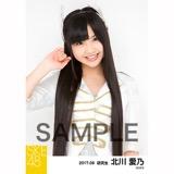 SKE48 2017年9月度 個別生写真「石榴の実は憂鬱が何粒詰まっている?」衣装5枚セット 北川愛乃