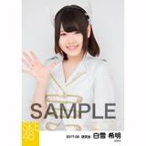 SKE48 2017年9月度 個別生写真「石榴の実は憂鬱が何粒詰まっている?」衣装5枚セット 白雪希明