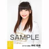 SKE48 2017年9月度 個別生写真「石榴の実は憂鬱が何粒詰まっている?」衣装5枚セット 仲村和泉