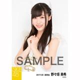 SKE48 2017年9月度 個別生写真「石榴の実は憂鬱が何粒詰まっている?」衣装5枚セット 野々垣美希