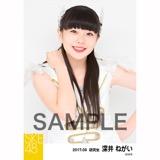 SKE48 2017年9月度 個別生写真「石榴の実は憂鬱が何粒詰まっている?」衣装5枚セット 深井ねがい