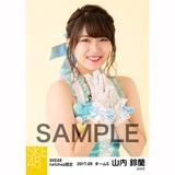 SKE48 2017年9月度 net shop限定生写真「ウィンブルドンへ連れて行って」衣装5枚セット 山内鈴蘭