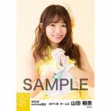 SKE48 2017年9月度 net shop限定生写真「ウィンブルドンへ連れて行って」衣装5枚セット 山田樹奈