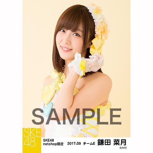SKE48 2017年9月度 net shop限定生写真「ウィンブルドンへ連れて行って」衣装5枚セット 鎌田菜月