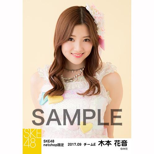 SKE48 2017年9月度 net shop限定生写真「ウィンブルドンへ連れて行って」衣装5枚セット 木本花音