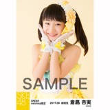 SKE48 2017年9月度 net shop限定生写真「ウィンブルドンへ連れて行って」衣装5枚セット 倉島杏実