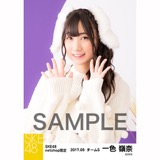 SKE48 2017年9月度 net shop限定生写真「お月見」5枚セット 一色嶺奈