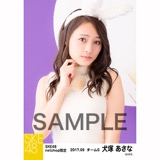 SKE48 2017年9月度 net shop限定生写真「お月見」5枚セット 犬塚あさな
