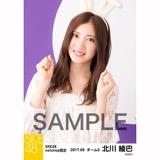SKE48 2017年9月度 net shop限定生写真「お月見」5枚セット 北川綾巴