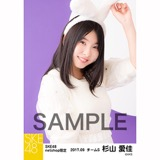 SKE48 2017年9月度 net shop限定生写真「お月見」5枚セット 杉山愛佳
