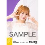 SKE48 2017年9月度 net shop限定生写真「お月見」5枚セット 都築里佳
