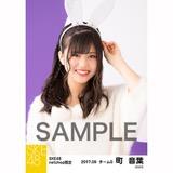 SKE48 2017年9月度 net shop限定生写真「お月見」5枚セット 町音葉