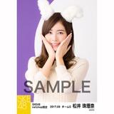 SKE48 2017年9月度 net shop限定生写真「お月見」5枚セット 松井珠理奈
