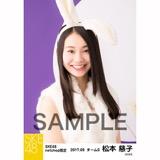 SKE48 2017年9月度 net shop限定生写真「お月見」5枚セット 松本慈子