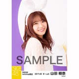 SKE48 2017年9月度 net shop限定生写真「お月見」5枚セット 山田樹奈