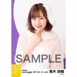SKE48 2017年9月度 net shop限定生写真「お月見」5枚セット 青木詩織
