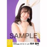 SKE48 2017年9月度 net shop限定生写真「お月見」5枚セット 荒井優希
