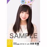 SKE48 2017年9月度 net shop限定生写真「お月見」5枚セット 太田彩夏