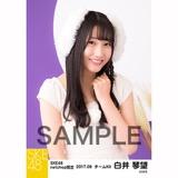 SKE48 2017年9月度 net shop限定生写真「お月見」5枚セット 白井琴望