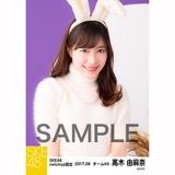 SKE48 2017年9月度 net shop限定生写真「お月見」5枚セット 高木由麻奈
