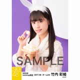 SKE48 2017年9月度 net shop限定生写真「お月見」5枚セット 竹内彩姫