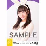 SKE48 2017年9月度 net shop限定生写真「お月見」5枚セット 日高優月