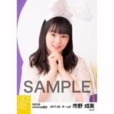 SKE48 2017年9月度 net shop限定生写真「お月見」5枚セット 市野成美