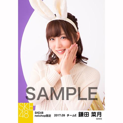 SKE48 2017年9月度 net shop限定生写真「お月見」5枚セット 鎌田菜月