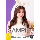 SKE48 2017年9月度 net shop限定生写真「お月見」5枚セット 木本花音