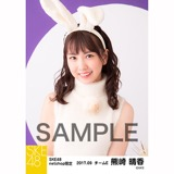 SKE48 2017年9月度 net shop限定生写真「お月見」5枚セット 熊崎晴香