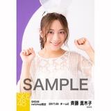 SKE48 2017年9月度 net shop限定生写真「お月見」5枚セット 斉藤真木子