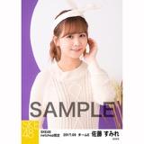 SKE48 2017年9月度 net shop限定生写真「お月見」5枚セット 佐藤すみれ