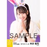 SKE48 2017年9月度 net shop限定生写真「お月見」5枚セット 末永桜花
