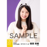 SKE48 2017年9月度 net shop限定生写真「お月見」5枚セット 菅原茉椰