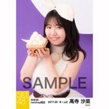SKE48 2017年9月度 net shop限定生写真「お月見」5枚セット 髙寺沙菜