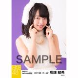 SKE48 2017年9月度 net shop限定生写真「お月見」5枚セット 髙畑結希