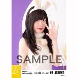 SKE48 2017年9月度 net shop限定生写真「お月見」5枚セット 谷真理佳
