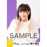 SKE48 2017年9月度 net shop限定生写真「お月見」5枚セット 相川暖花