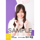 SKE48 2017年9月度 net shop限定生写真「お月見」5枚セット 石川咲姫