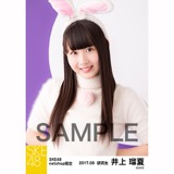 SKE48 2017年9月度 net shop限定生写真「お月見」5枚セット 井上瑠夏