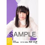 SKE48 2017年9月度 net shop限定生写真「お月見」5枚セット 大芝りんか