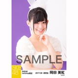 SKE48 2017年9月度 net shop限定生写真「お月見」5枚セット 岡田美紅