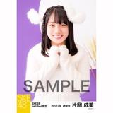 SKE48 2017年9月度 net shop限定生写真「お月見」5枚セット 片岡成美
