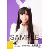 SKE48 2017年9月度 net shop限定生写真「お月見」5枚セット 北川愛乃