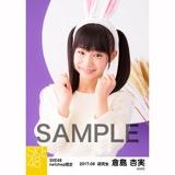 SKE48 2017年9月度 net shop限定生写真「お月見」5枚セット 倉島杏実