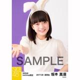 SKE48 2017年9月度 net shop限定生写真「お月見」5枚セット 坂本真凛