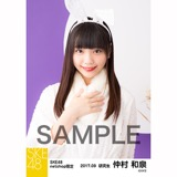 SKE48 2017年9月度 net shop限定生写真「お月見」5枚セット 仲村和泉