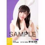 SKE48 2017年9月度 net shop限定生写真「お月見」5枚セット 野々垣美希